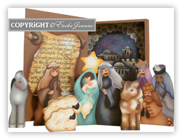 Nativity Puzzle - Erika Joanne Designs